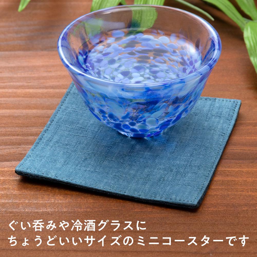百道発信 四季彩スクエア 8cmミニコースター 紺 (IKI-1466) リバーシブル 福岡県の布製品 Fabric coaster, Fukuoka craft