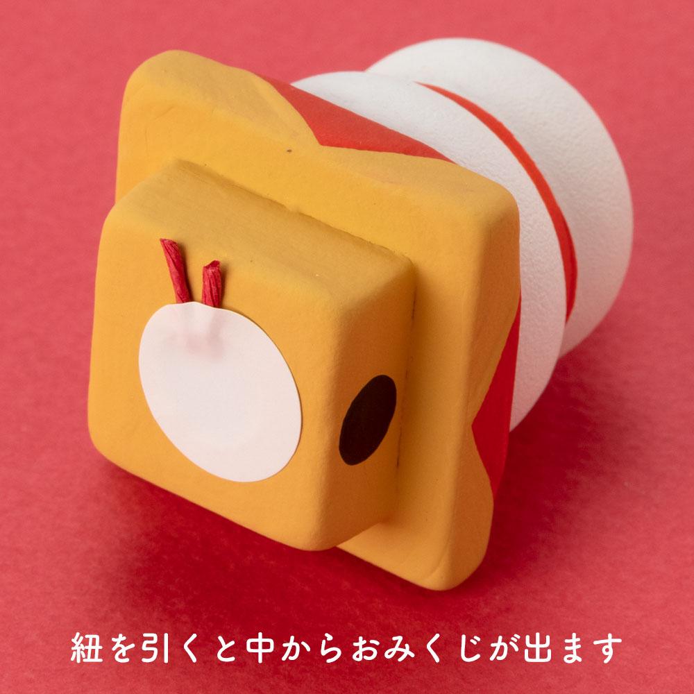 中川政七商店 正月 鏡餅みくじ おみくじ Ceramic fortune, Kagamimochi