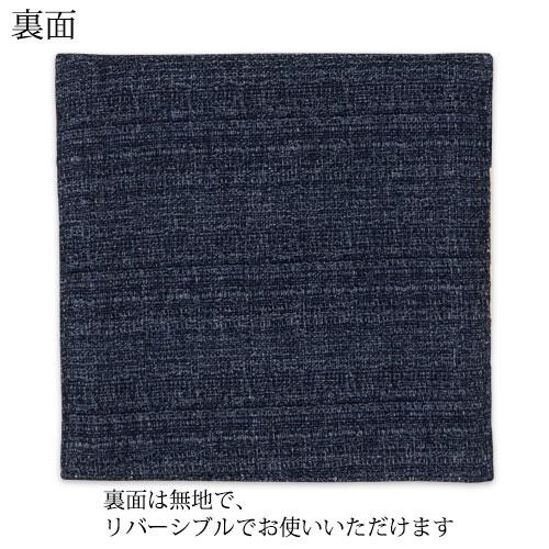 百道発信 江戸桜コースター 赤 (IKI-1399) リバーシブル 福岡県の布製品 Fabric place mat, Fukuoka craft