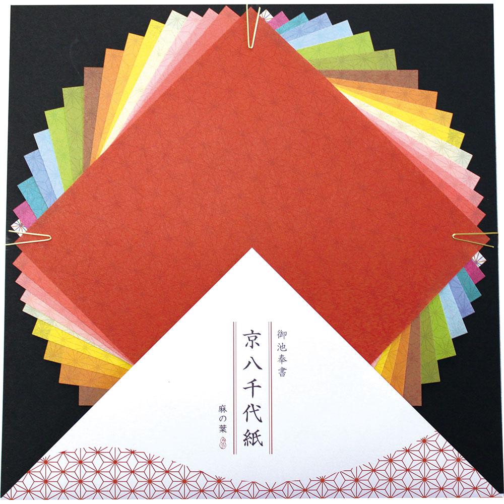 御池奉書紙 京八千代紙・大 麻の葉 (YG-001) 15×15cm 16枚入 折り紙・お手紙・包装紙に 和詩倶楽部 Chiyogami, Origami
