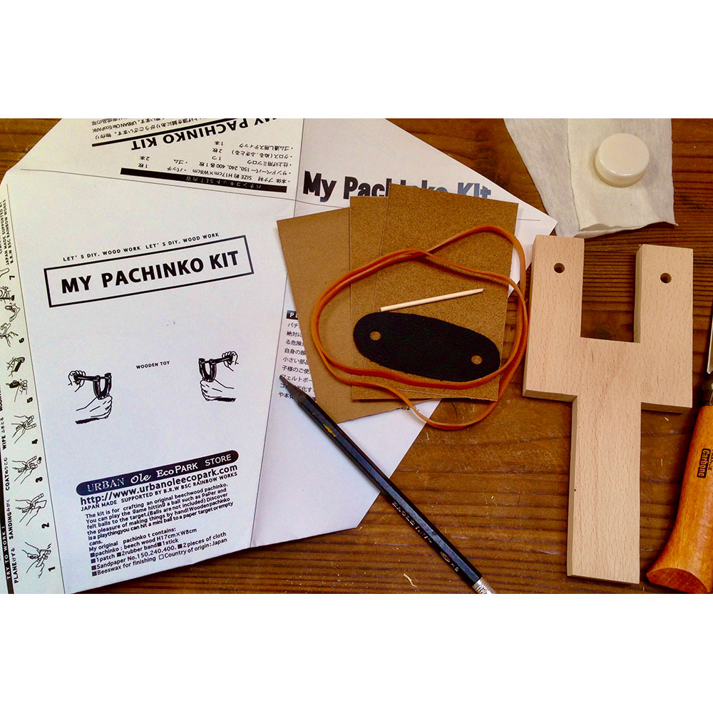 パチンコ工作キット+ウールボールセット 削って作ってすぐに遊べます 木工DIY URBAN OLE ECOPARK