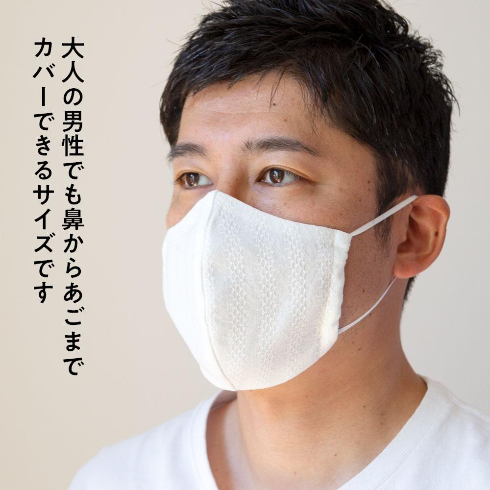 やさしいガーゼマスク 綿100% 日本製 洗ってくり返し使える布製マスク(1枚入)