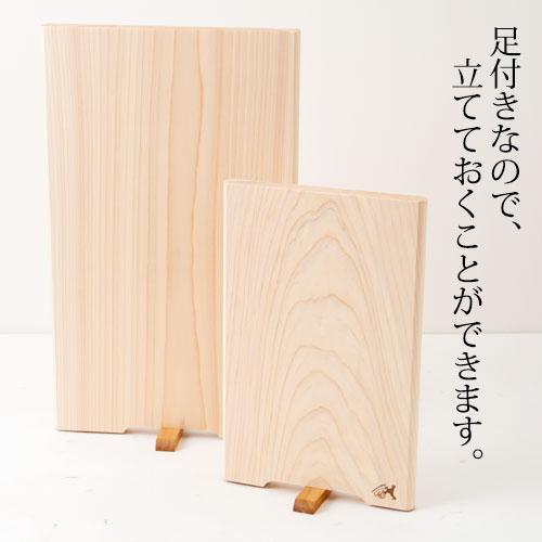 """土佐龍 四万十ひのき極め""""一枚板""""まな板 40×24cmサイズ 高知県の工芸品 Cutting board of Shimanto cypress single plate, Kochi craft"""