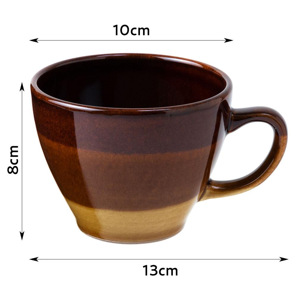 マロンマグ・茶 (K4728) スプーンの入りやすい口元の開いたカップ 瀬戸焼 愛知県の工芸品 Mug, Aichi craft
