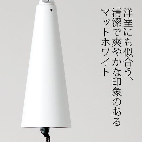 真鍮風鈴 消音機能付き マットホワイト ロングサイズ 東京ベル製作所