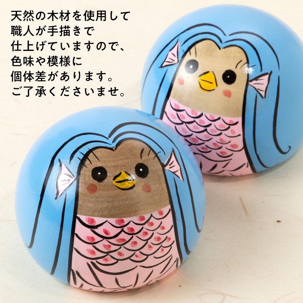 疫病退散!アマビエさすり・中 こけし飾り 仙臺さすり 座布団付き 宮城県仙台市の工芸品 ※座布団の色柄は写真と異なります Kokeshi of Amabie, Miyagi craft