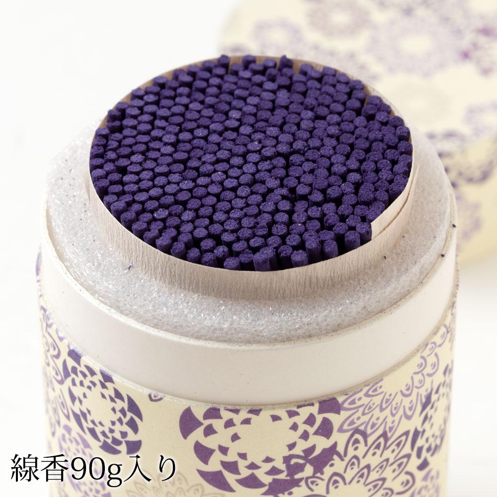 和遊 ラベンダーの香りのお香(円筒) 線香・インセンス Japanese style incense