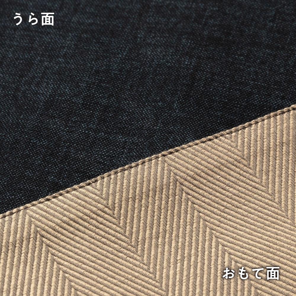 百道発信 紋 ランチョンマット 黒×利休 (IKI-1494) 45×31cm 福岡県の布製品 Fabric place mat, Fukuoka craft