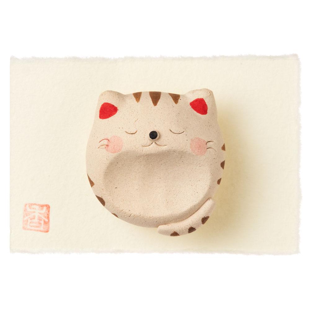 アロマストーン・トラ猫 (K4555) 瀬戸焼のアロマグッズ 愛知県の工芸品 Aroma stone, Seto-yaki