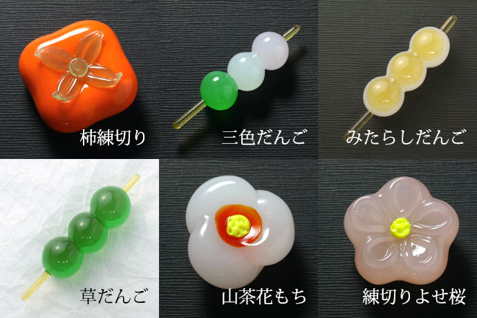 廣田硝子 硝子の和菓子 箸置き Chopstick rest of Japanese sweets / Made of glass