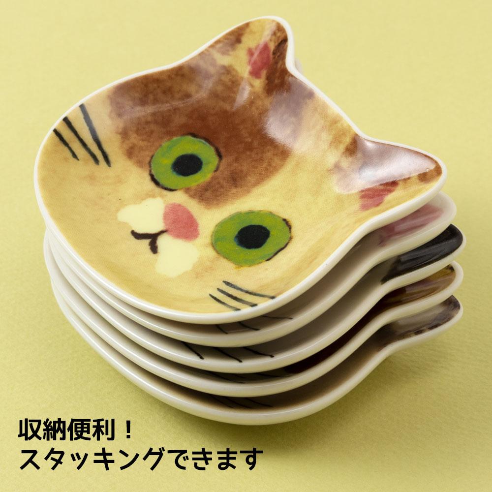 猫顔の豆皿 ぶち (80777) ECOUTE! minette 小皿・トレー まあるいおめめのキュートな猫たち