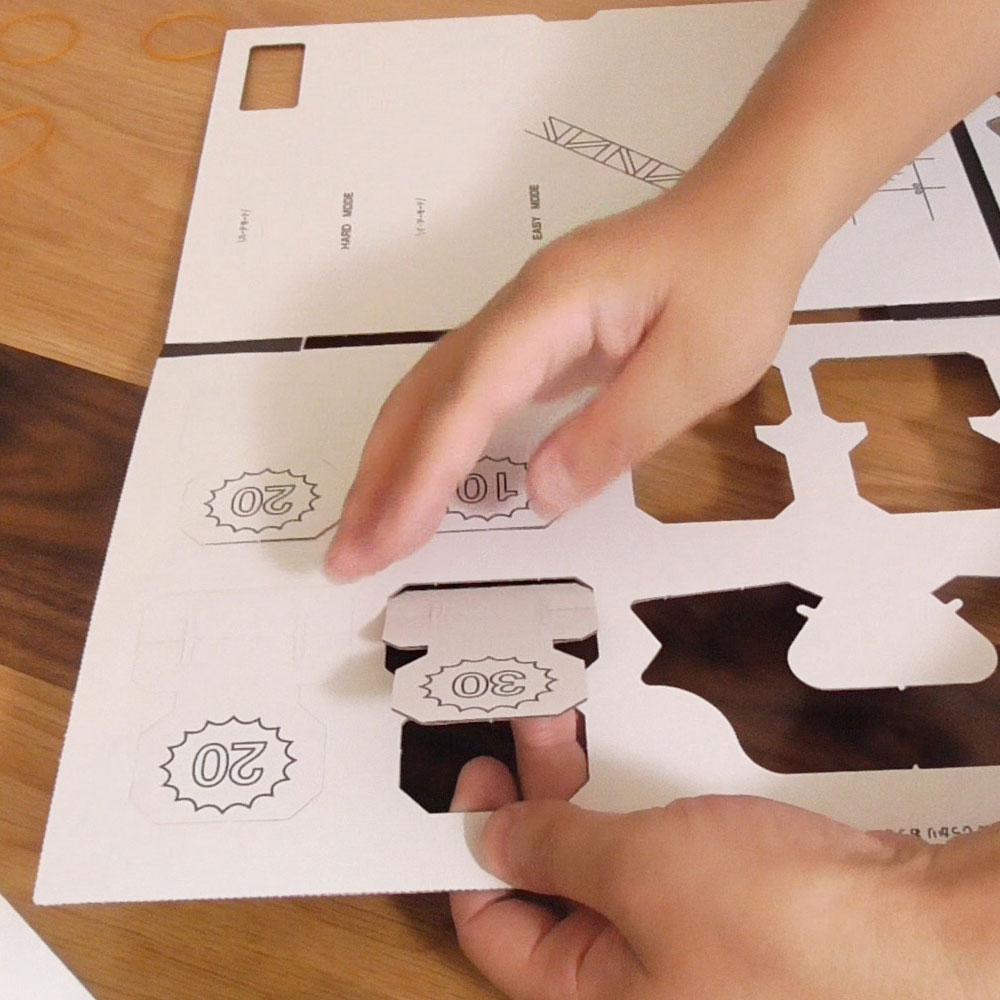 ダンボール工作キット シューティングゲーム 射的 のりもはさみも使わずに組み立てられるペーパークラフト Cardboard craft kit