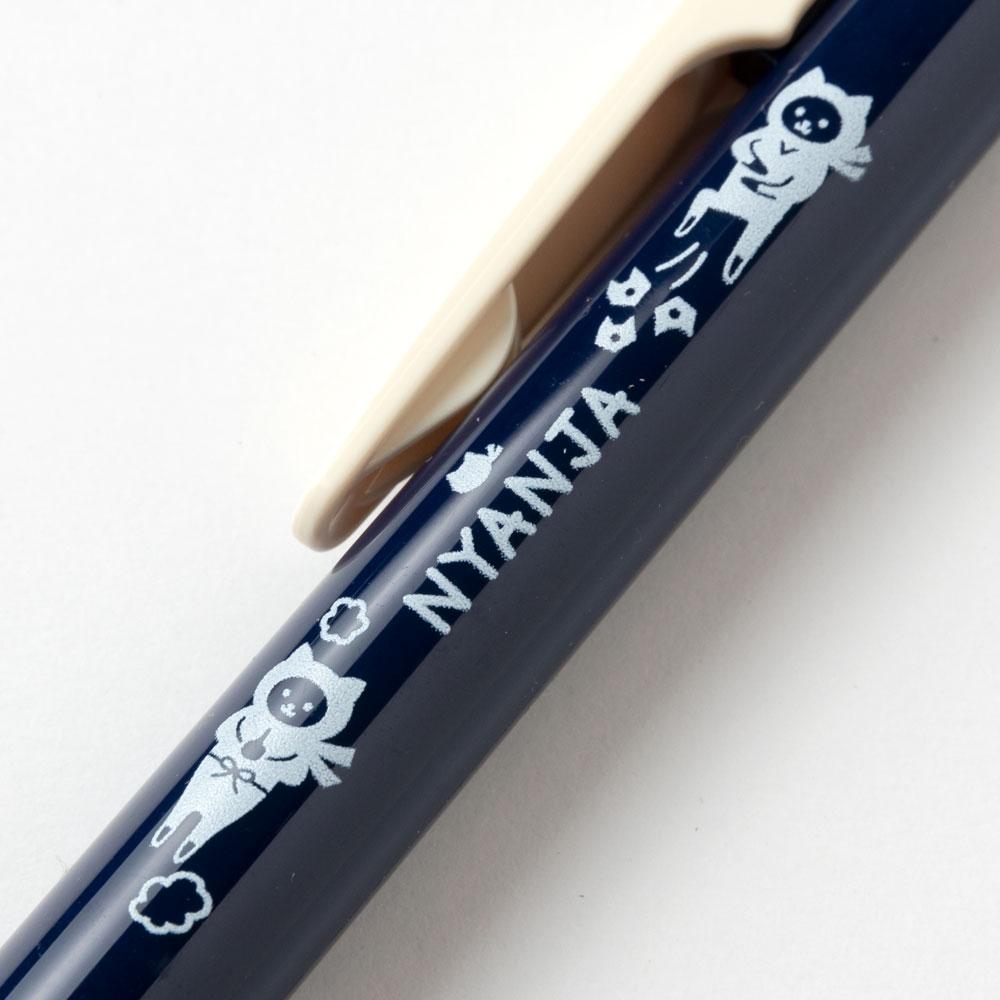 NYANJA ボールペン ダークネイビー(インク:濃青) ずっとこっちみてる猫の忍者 スーベニール Ballpoint pen