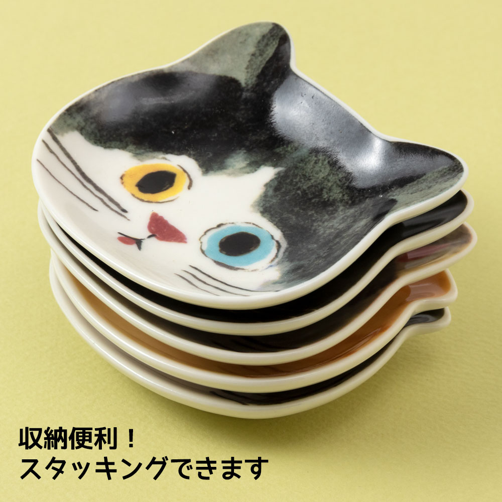 猫顔の豆皿 はちわれ (80846) ECOUTE! minette 小皿・トレー まあるいおめめのキュートな猫たち