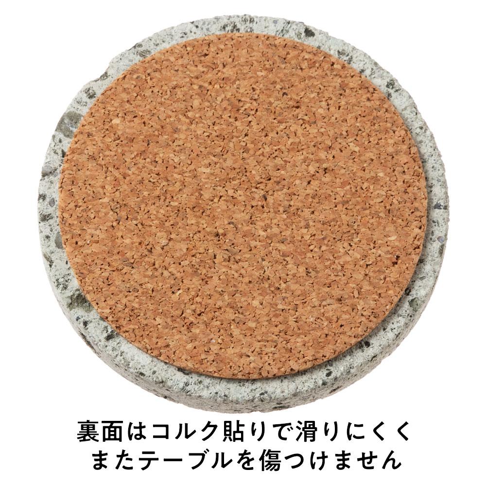 大谷石のコースター 丸(細目) 大谷の石屋マルオカ 栃木県の工芸品 Stone coaster, Tochigi craft