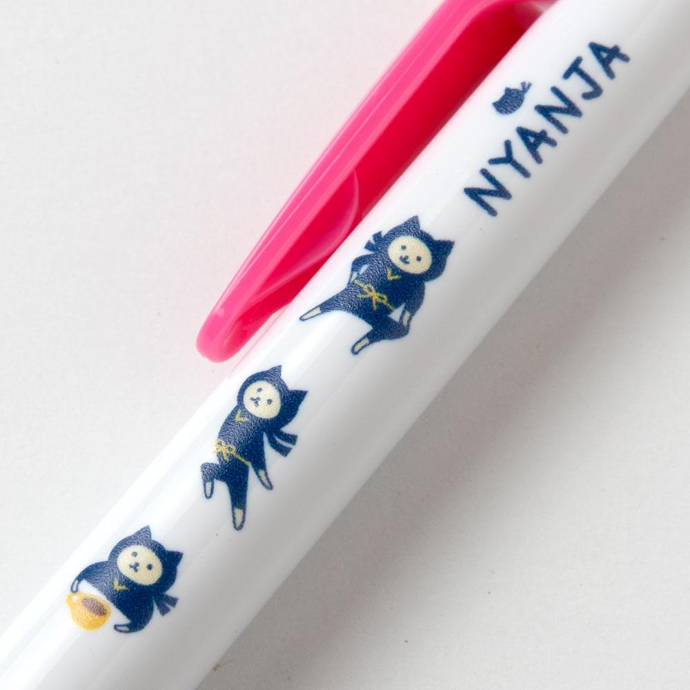NYANJA ボールペン ピンク(インク:黒) ずっとこっちみてる猫の忍者 スーベニール Ballpoint pen