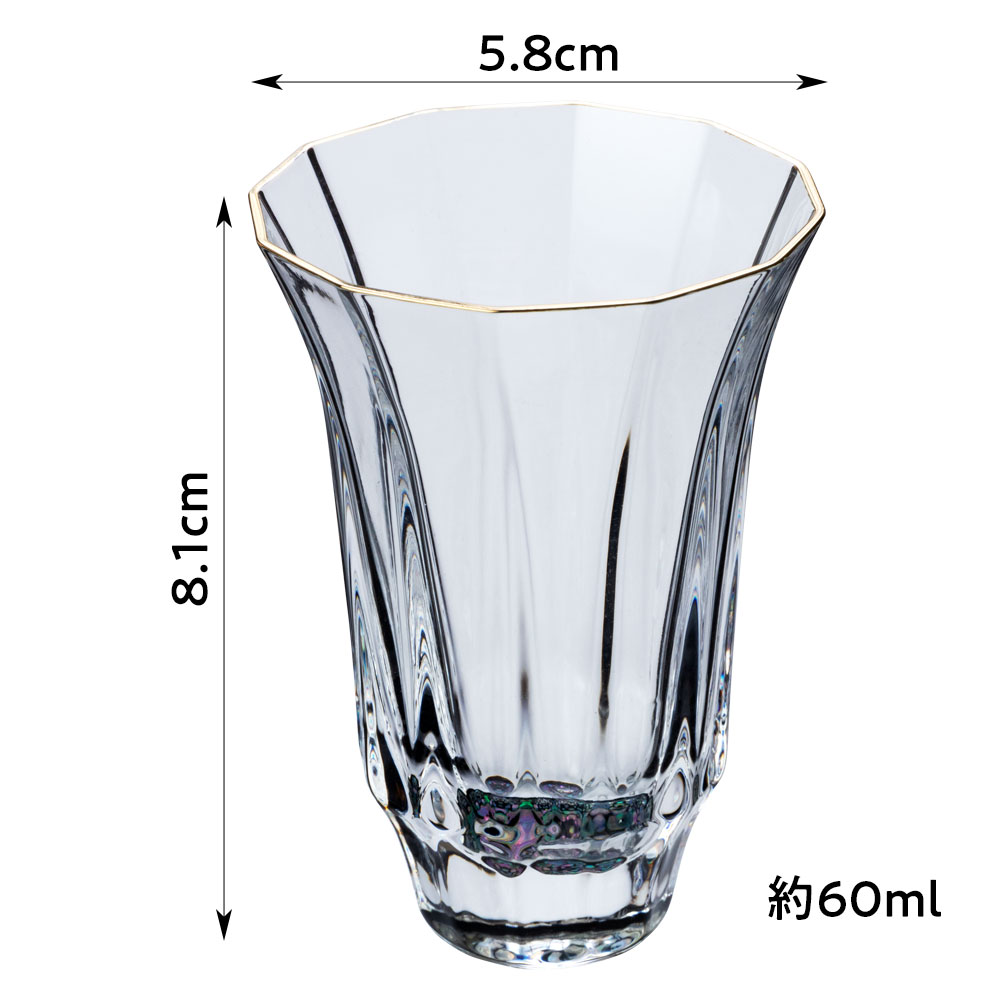 高岡漆器 螺鈿硝子 金杯(万華鏡) 石垣・黒 富山県伝統工芸品 Raden glass sake cup, Takaoka-shikki