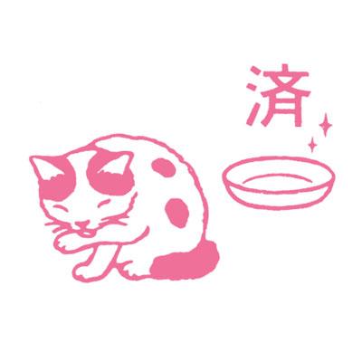 ポタリングキャット 猫はんこ 小サイズ 済(SH-07)