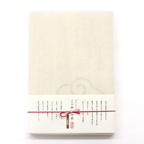 【御朱印帳】心経雲龍 (GO-006) 和詩倶楽部 Goshuin book / Washi club