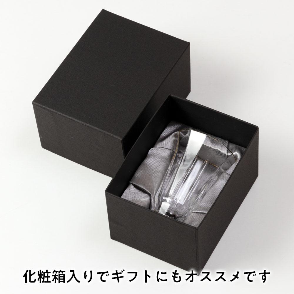 高岡漆器 螺鈿硝子 金杯(万華鏡) 桜・ブルー 富山県伝統工芸品 Raden glass sake cup, Takaoka-shikki