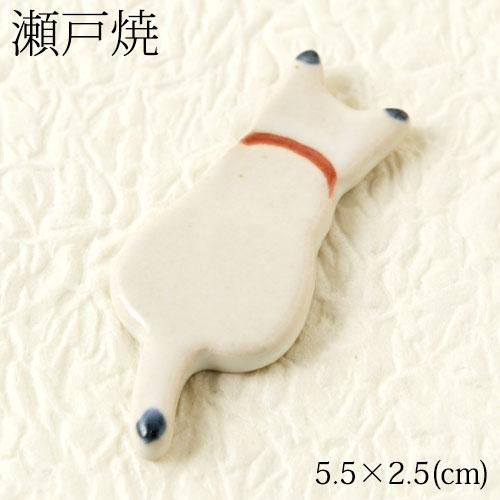 瀬戸焼 後姿猫箸置き 白 (K6171) 愛知県の工芸品 Seto-yaki chopstick rest, Aichi craft