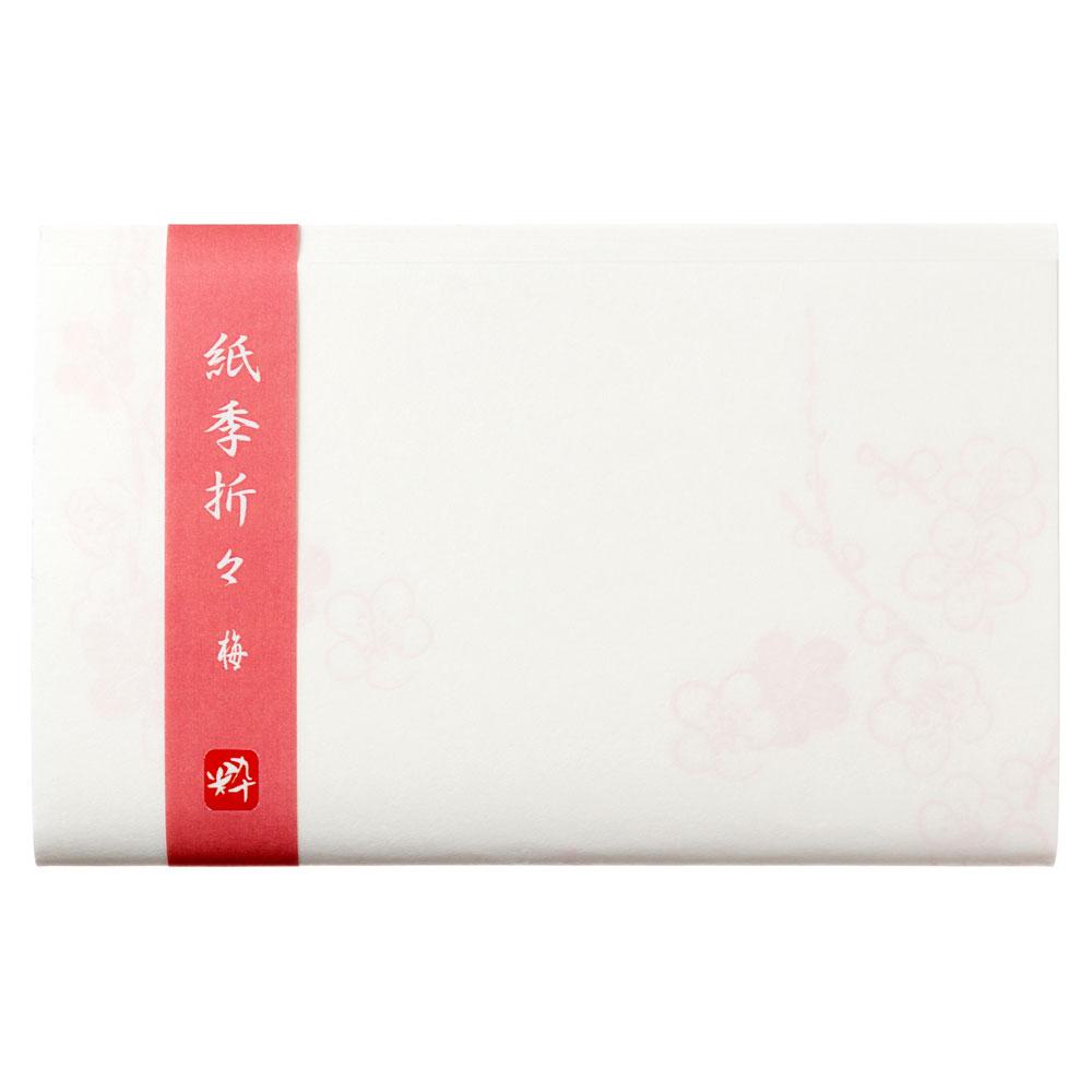 紙季折々の懐紙 梅 30枚入 Kaishi