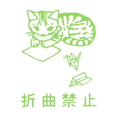 ポタリングキャット 猫はんこ 小サイズ 折曲禁止(SH-10)