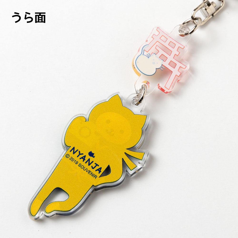 NYANJA キーホルダー京都 鳥居 ずっとこっちみてる猫の忍者 スーベニール Key ring
