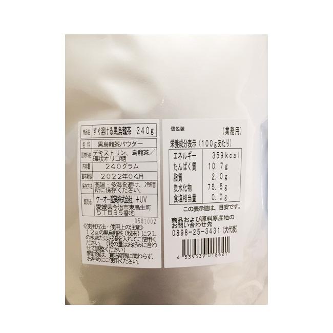 【ケース販売】ケーオー すぐ溶ける黒烏龍茶 240g x 6袋