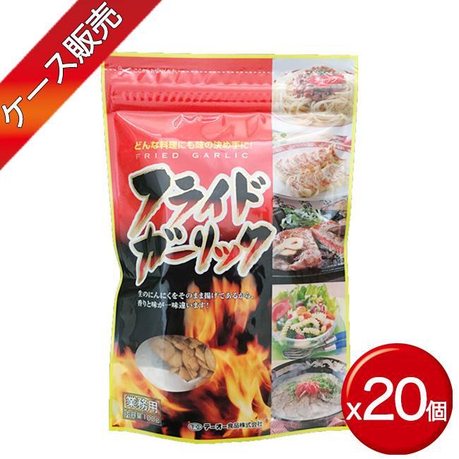 【ケース販売】T・O フライドガーリック 100gx20袋