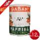 【ケース販売】パプリカパウダー GABAN ギャバン 225g x 12缶