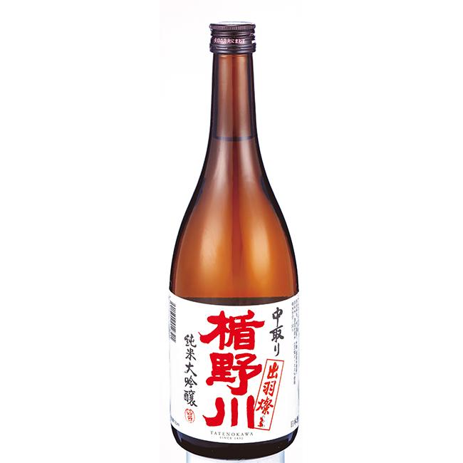 楯の川酒造 楯野川 純米大吟醸 中取り 720ml