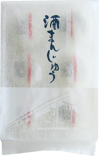京都・伏水酒まんじゅう(こしあん)6個入