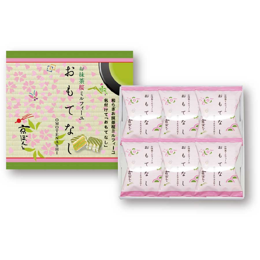 おもてなし 抹茶桜 6個入