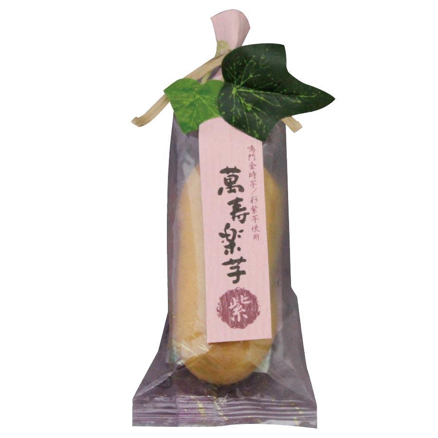 萬寿楽芋 紫