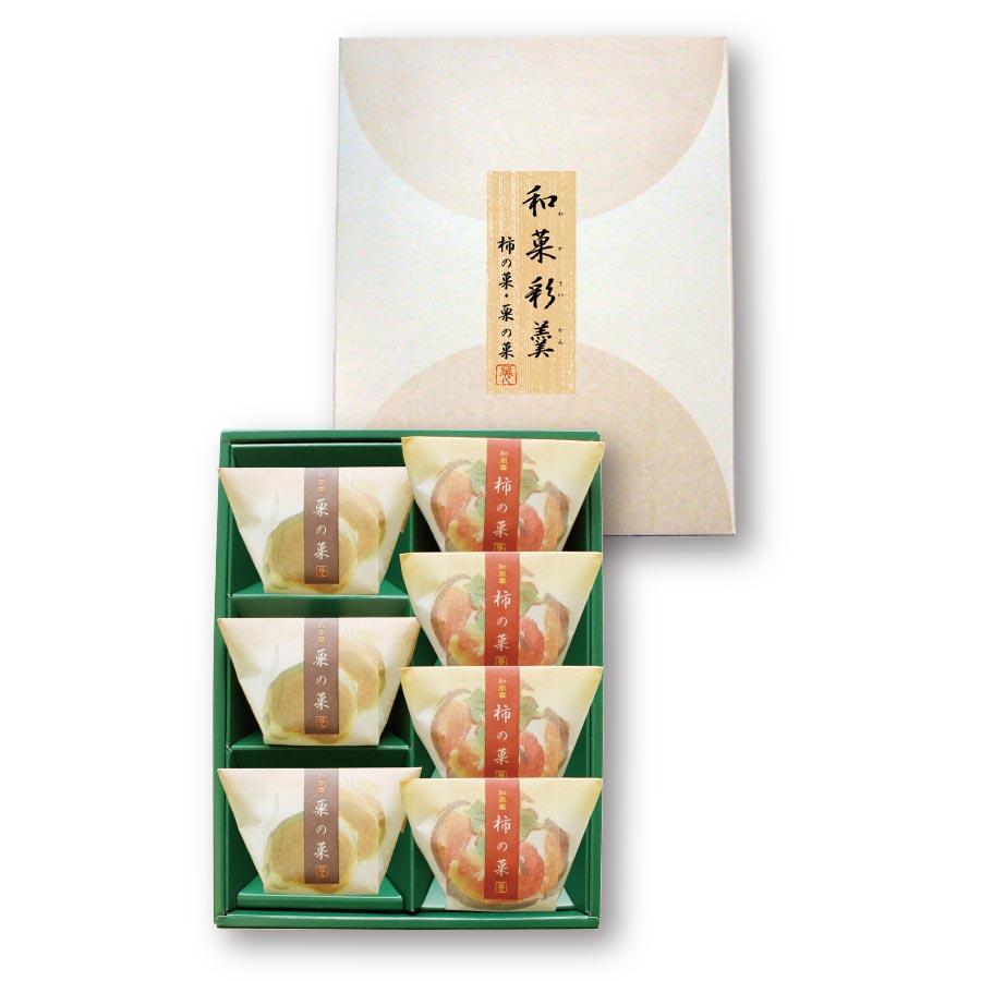 和菓彩羹(柿の菓・栗の菓)7個入