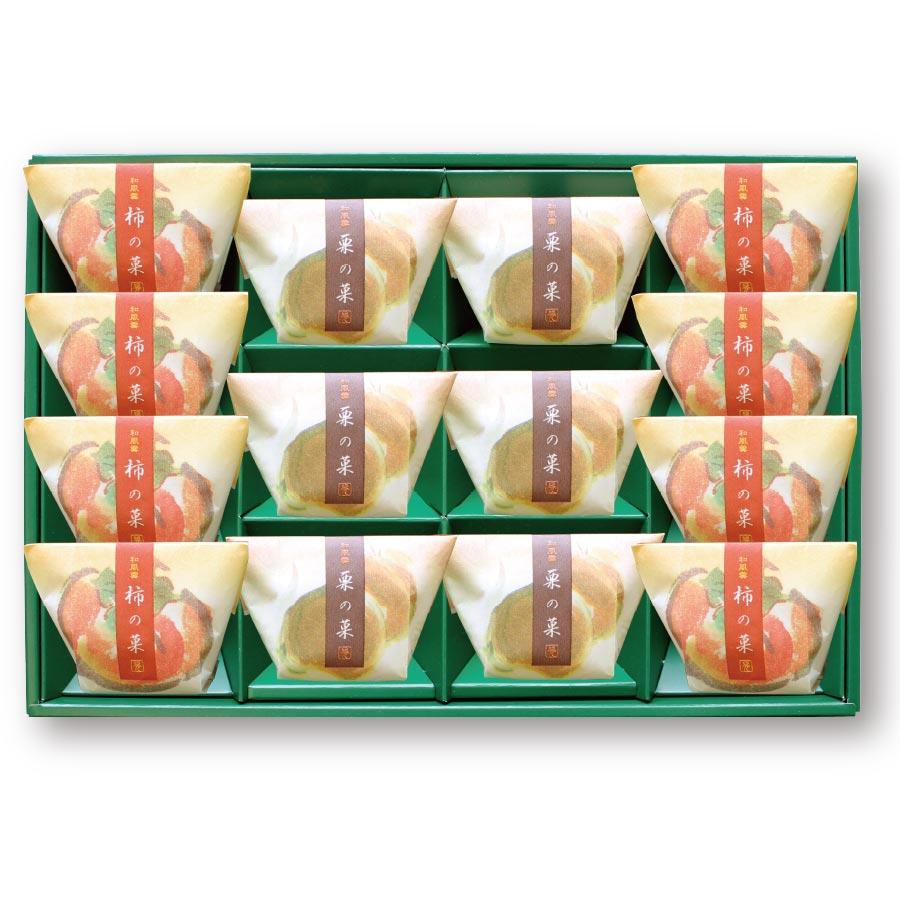 和菓彩羹(柿の菓・栗の菓)14個入