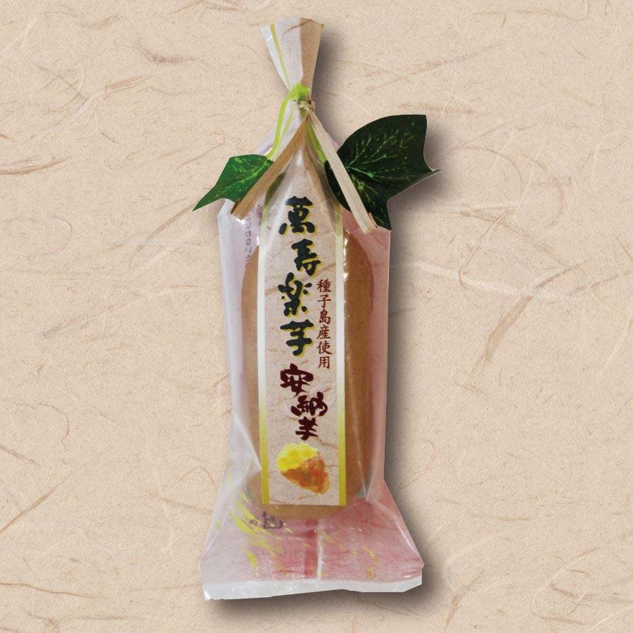萬寿楽芋 安納芋