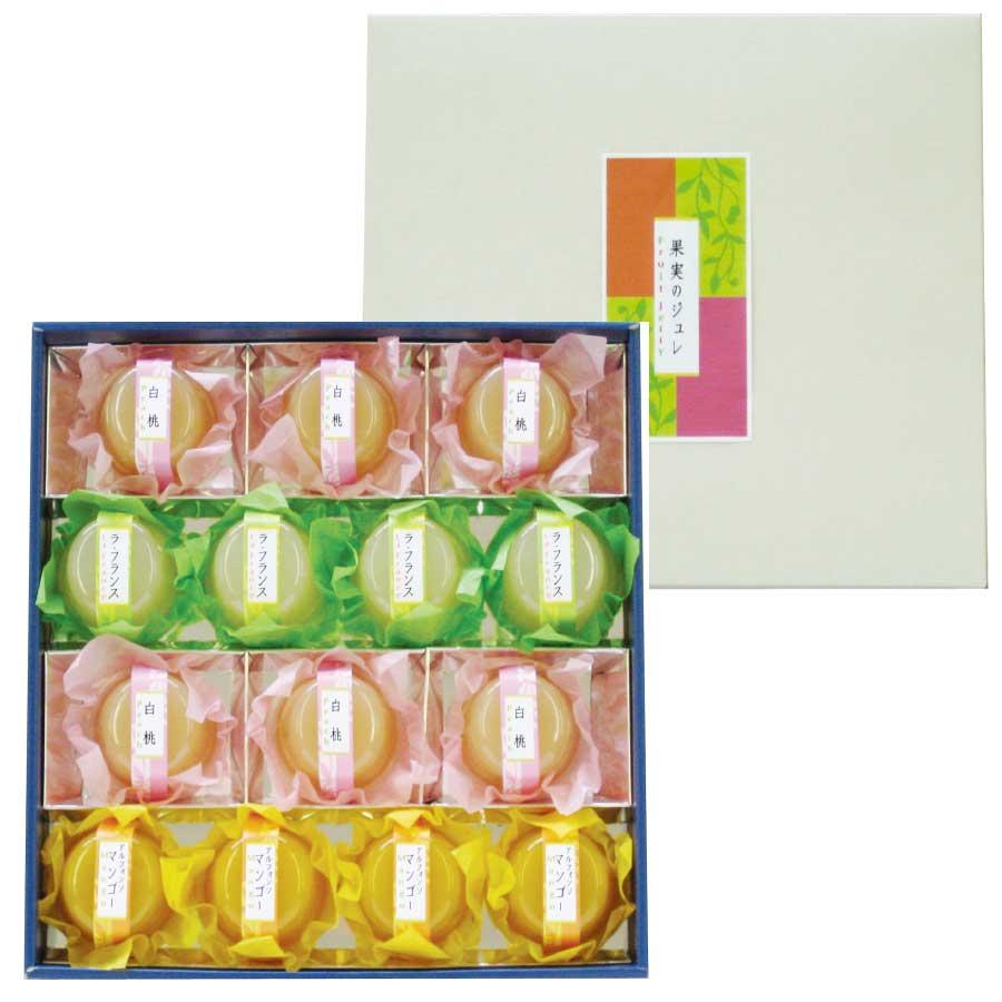 果実のジュレ 14個入