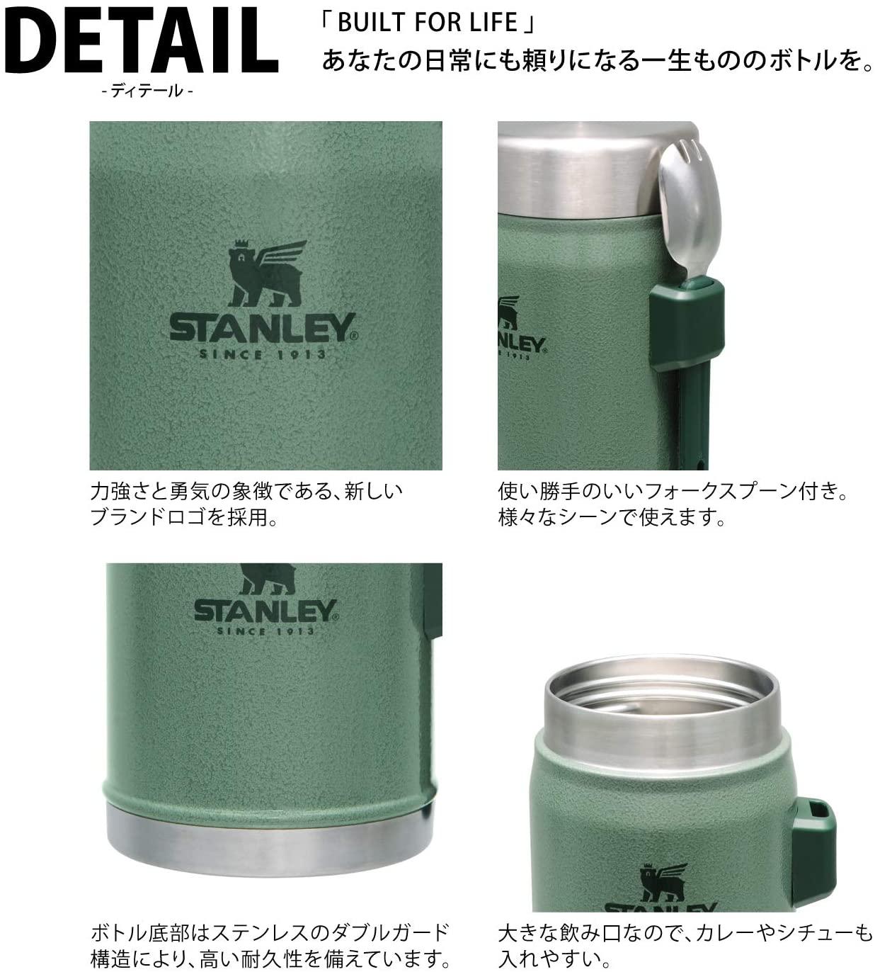 STANLEYスタンレー CLASSIC SERIESクラシック真空フードジャー0.41Lグリーン09382-010 断熱材入りフタで高い保温・保冷性能。スープジャーとしても。