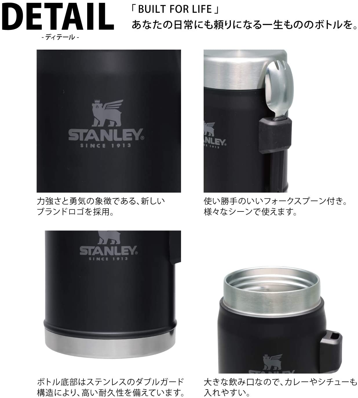 STANLEYスタンレー CLASSIC SERIESクラシック真空フードジャー0.41Lマットブラック09382-011 断熱材入りフタで高い保温・保冷性能。スープジャーとしても。