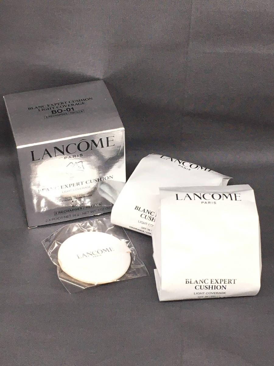 LANCOME(ランコム)ブランエクスペール クッションレフィル #BO-01  レディース 新品 14g × 2 [委託倉庫から出荷]
