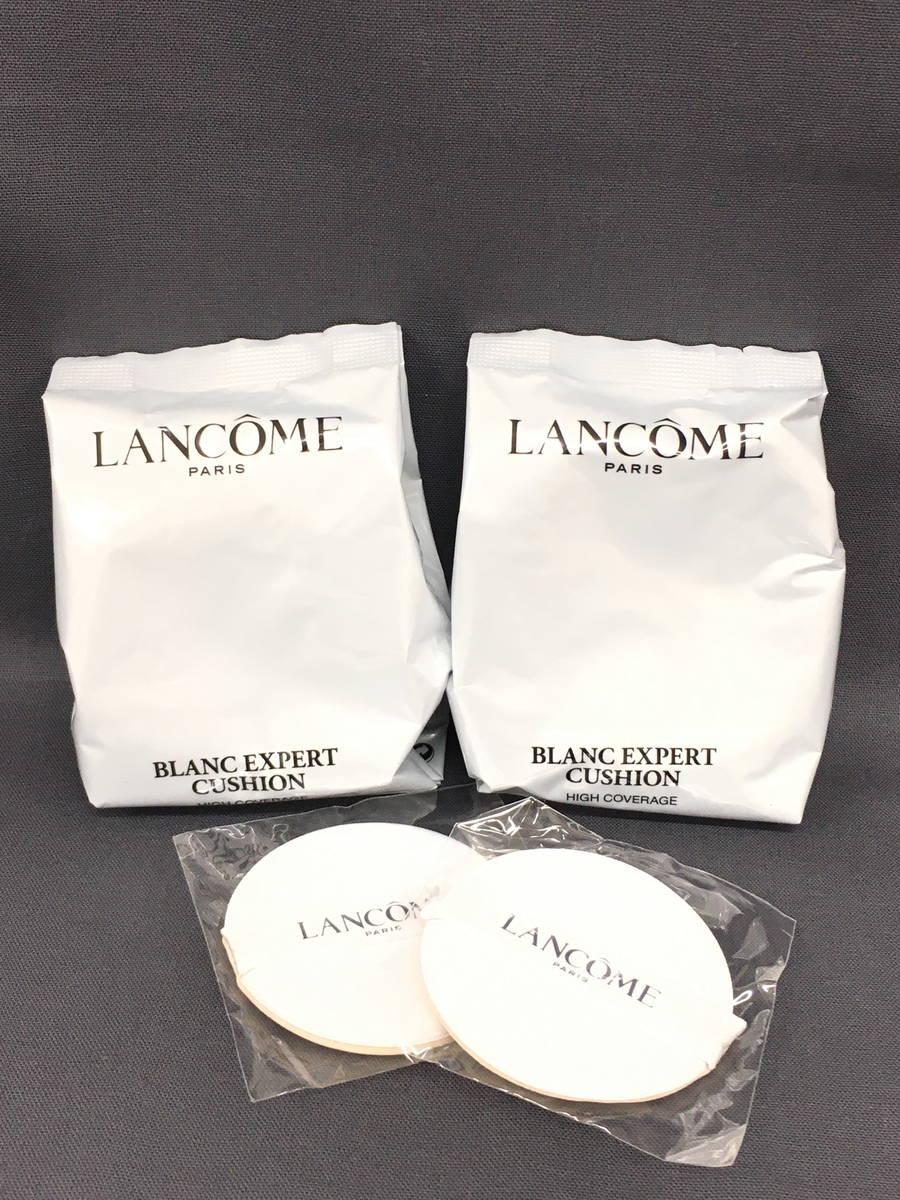LANCOME(ランコム)ブランエクスペール クッションレフィル #P-01[限定色]  レディース 新品 13g × 2 [委託倉庫から出荷]
