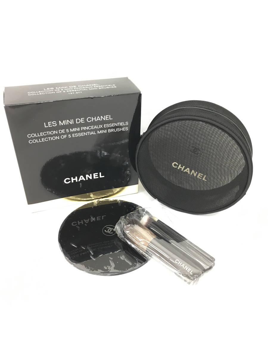 【送料無料】CHANEL(シャネル)レミニドゥシャネル2016 黒 レディース Sランク [委託倉庫から出荷]