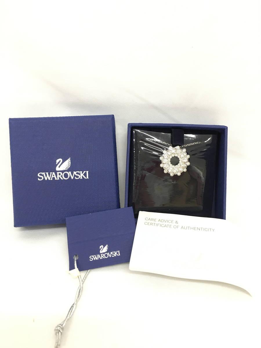 SWAROVSKI(スワロフスキー)Assetフラワーサークルネックレス シルバー レディース Sランク 42cm [委託倉庫から出荷]
