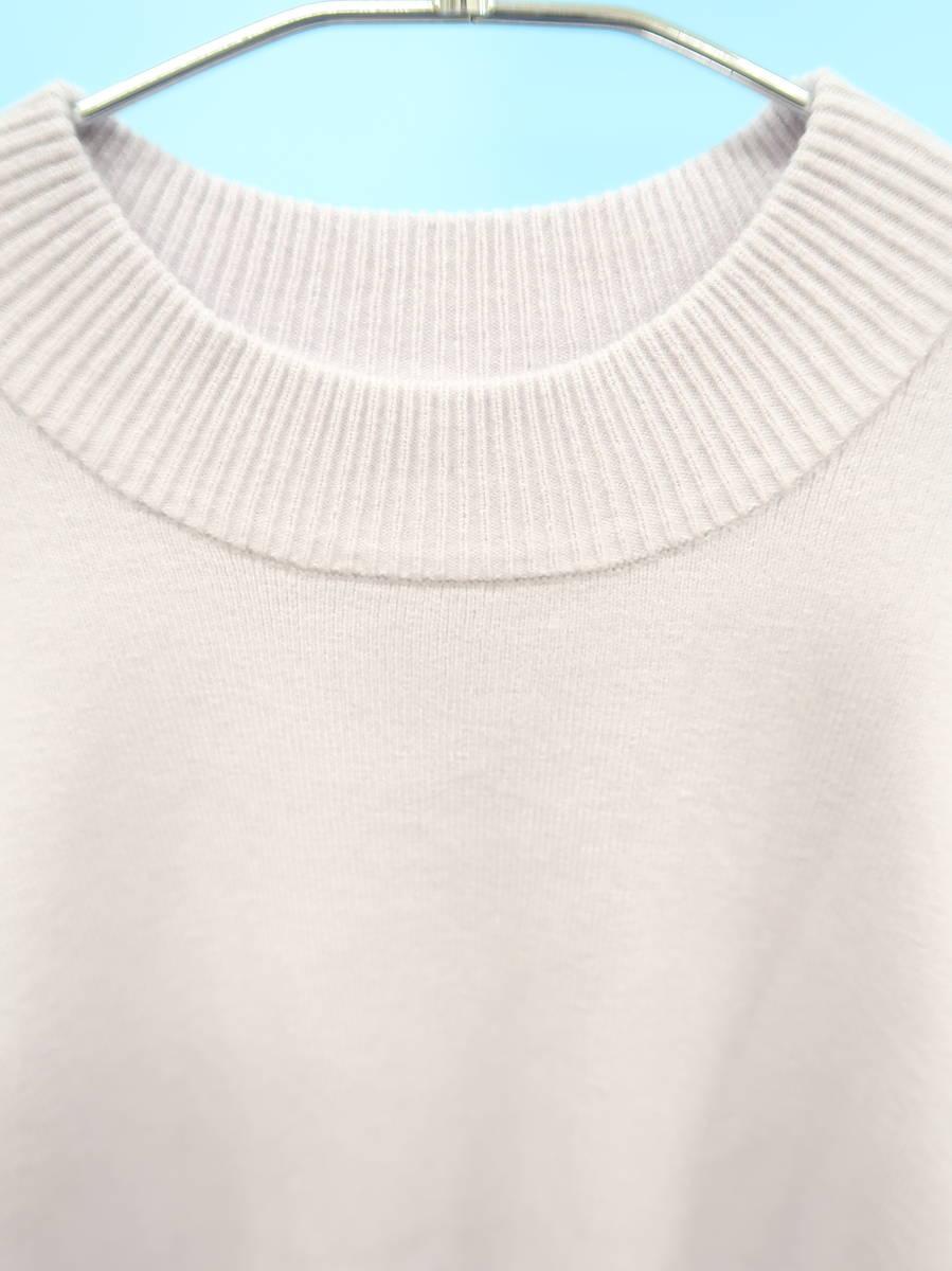 【送料無料】eimy istoire(エイミーイストワール)[2020]スリーブチュールニット 長袖 紫 レディース 新品 F [委託倉庫から出荷]