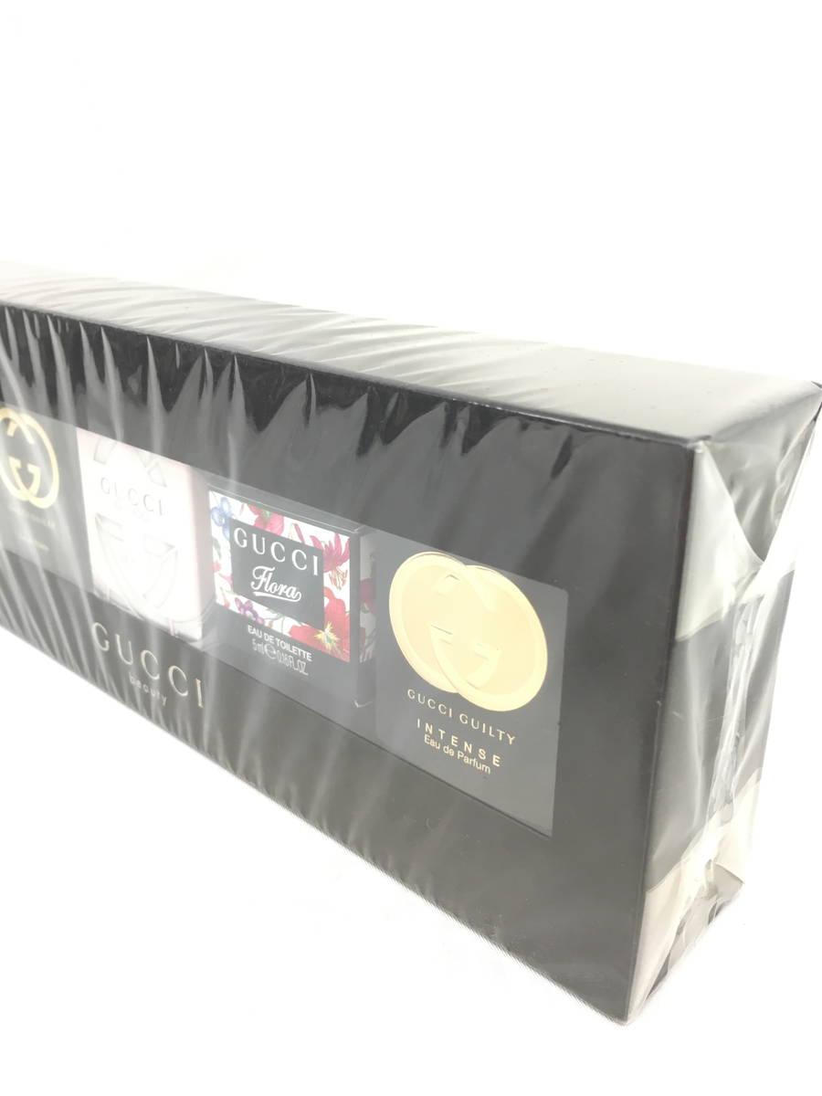 GUCCI(グッチ)ビューティーミニ 香水セット  レディース 新品 5ml × 5 [委託倉庫から出荷]