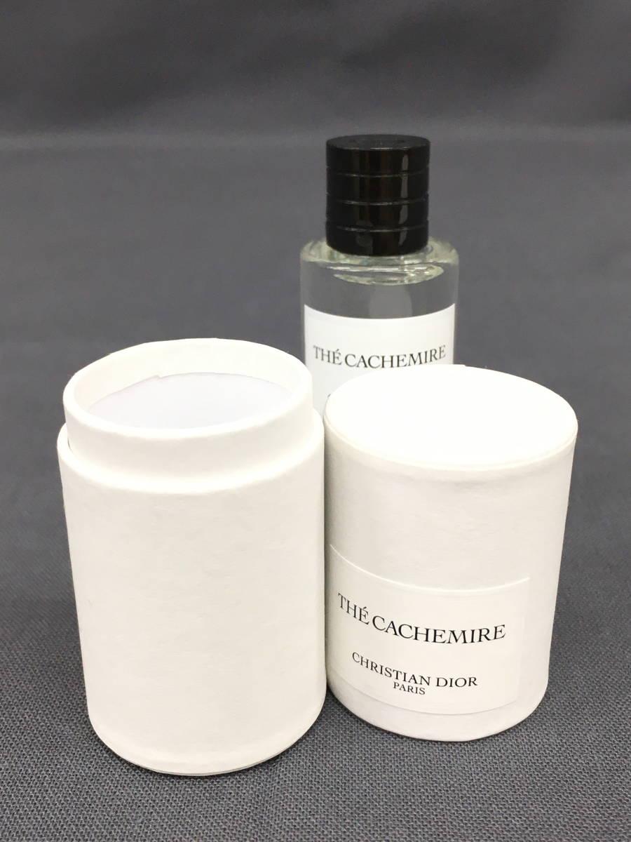 Dior(ディオール)メゾン クリスチャンディオール テ カシミア オードゥパルファン  レディース Sランク 7.5ml [委託倉庫から出荷]