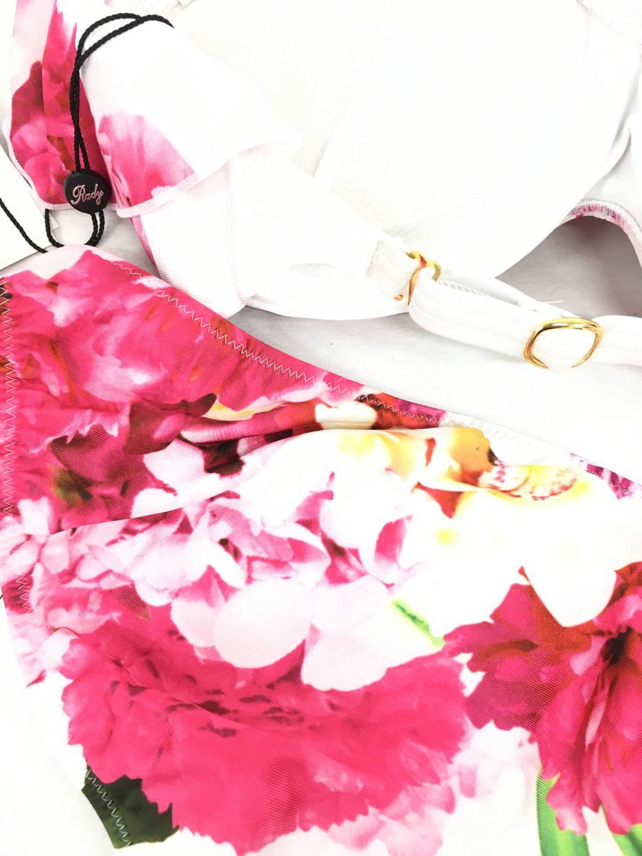 Rady(レディー)クリアポーチ付フラワーブーケバンドゥビキニ ピンク/白 レディース 新品 S [委託倉庫から出荷]
