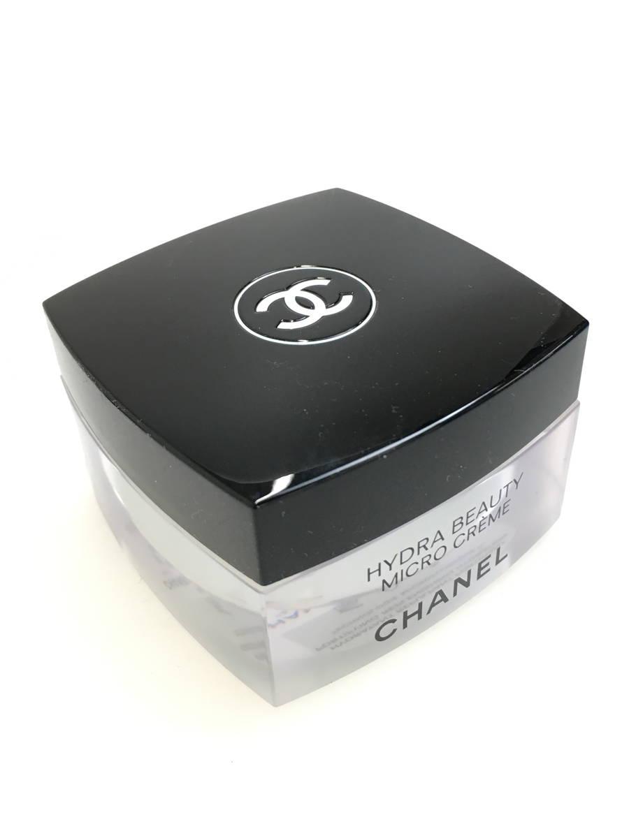 CHANEL(シャネル)イドゥラビューティ マイクロクリーム  レディース 新品 50g [委託倉庫から出荷]
